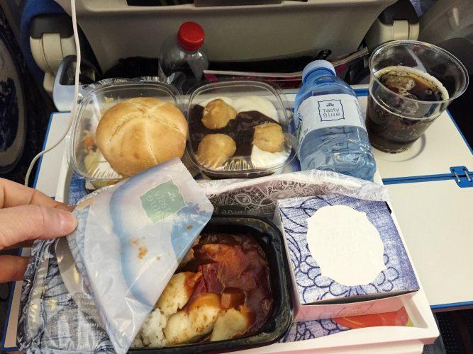 vliegtuig eten ghana