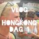 thumbnail Hongkong dag 1